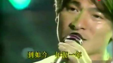 刘德华和关之琳合唱《恰似你的温柔》,勾起初恋的回忆,令人陶醉其中