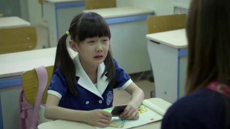 """孩子上学受欺负,竟然是因为她的妈妈""""赶走了班主任""""!"""