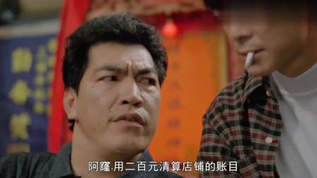 新精武门(粤语):星爷拜师,大傻教他的第一课就是刀光剑影!