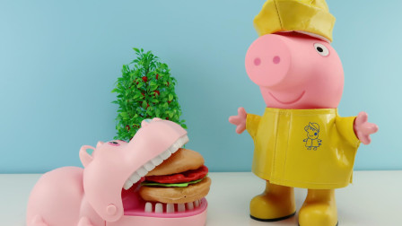 小猪佩奇给河马小姐做了一个汉堡,然后又做了一个热狗
