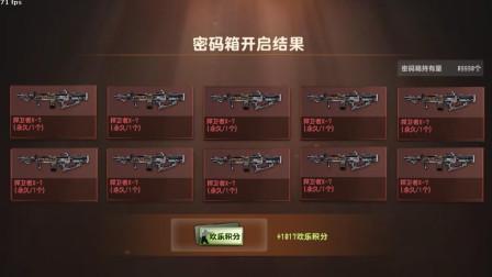 csol小舞视频 zz主播花1700R抽武器玩bot??