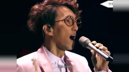 林志炫现身迪玛希演唱会,献唱一首《没离开过》好经典!