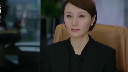 唐晶成为公司总裁,上任的第一件事就是解雇员工,好霸气!