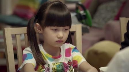 《虎妈猫爸》毕胜男为了茜茜跳舞,听从老师建议多吃酸,菜里是放了多少醋!