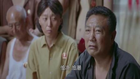 《初心》村民们想帮助甘祖昌,却又不知道做点什么,赵翠兰却这样说