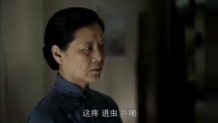 父母爱情:江德花在屋里大喊,这是她哥的家,就是她的家