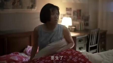 父母爱情:江德华把安杰气的动了胎气,嫂子要生,德华顿时懵了