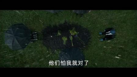 《X战警:黑凤凰》预告片黑凤凰正邪两边举棋不定