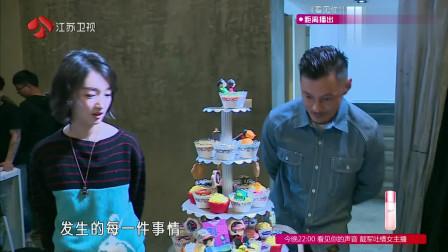 周冬雨预订66个蛋糕,每个都有两人的合照,被余文乐拆穿