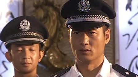 第一速度:齐浩南办案遇到难处,局长居然亲自送来了搜查令