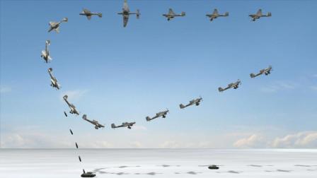 二战德国斯图卡俯冲轰炸机,能发出巨响,绰号死神怒吼