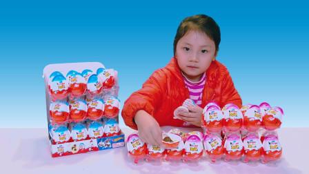 另一剧场:儿童玩具 健达奇趣蛋开箱,男孩女孩版出奇蛋,巧克力蛋,儿童零食