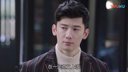 幕后之王:凯文认为春泽传媒的发展,离不开恒天集团的资本,他真的了解淳于乔吗?