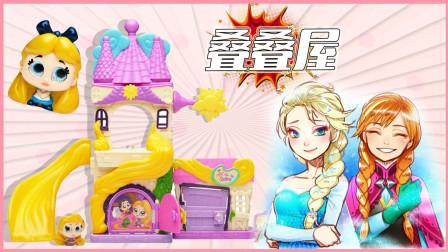 童话叠叠屋 长发公主的城堡和朵拉的海边小屋玩具