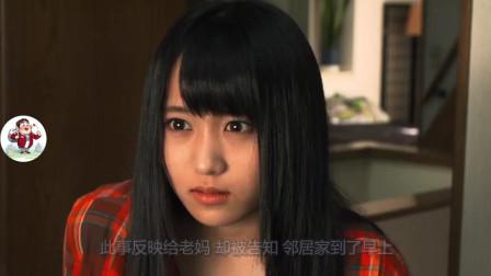 日本恐怖片《AKB恐怖夜 肾上腺素之夜3》,几分钟故事