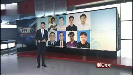 """新安夜空 2019 安徽8人荣登2019年1月""""中国好人榜"""""""