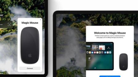 iOS13新特性曝光,苹果或推可折叠手机