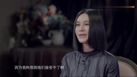 尚雯婕一身另类的造型,引台下观众一片嘘声时,她却是这样想的!