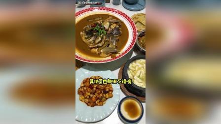 《舌尖上的中国》安利的北京地道美食——鱼头泡饼