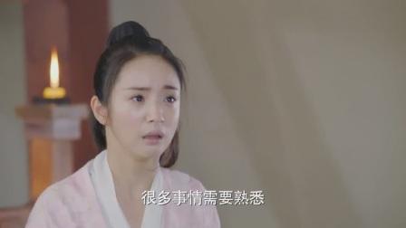 小女花不弃 精彩看点第1版190227:陈煜为了生存降于东方拓,并决定忍痛割爱放弃花不弃