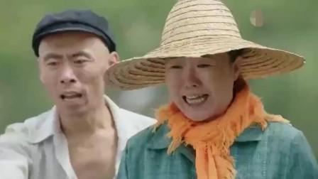 刘能落水喊救命,赵四一个健步冲过去,走到沟边胆怯了
