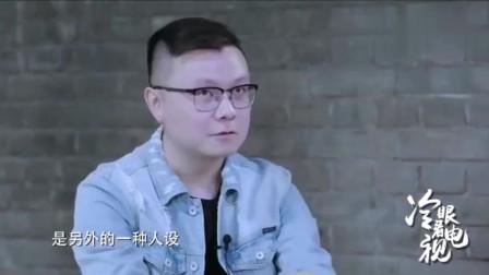 """刘宪华能上《向往的生活》原因曝光,鹿晗都不具备这种""""特质"""""""