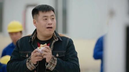 《乡村爱情11》宋晓峰:嫂子简直是卷饼西施,卷饼好看,人好吃!