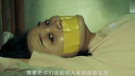 荒野女人:女儿躺在床上很难受,爸爸竟买来绳子绑住了她