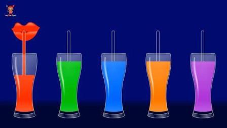 趣味早教学颜色 玩指尖陀螺学英语 喝果汁学颜色