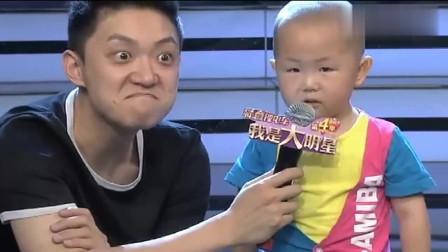 3岁张峻豪威胁评委:给不给票,李鑫嘚瑟,姜老师一脸宠溺!