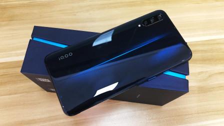 iQOO手机开箱体验:专为游戏优化软硬件