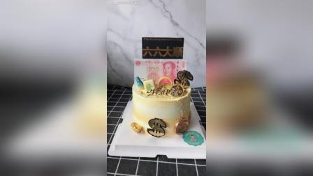 送老爸的生日蛋糕