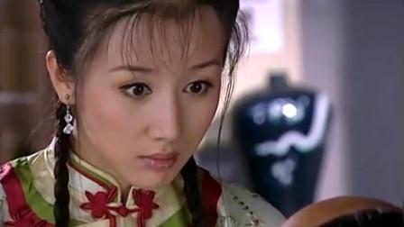 李卫当官大结局:岳思盈怀孕,李卫随口一句话,让老婆眼睛都直了