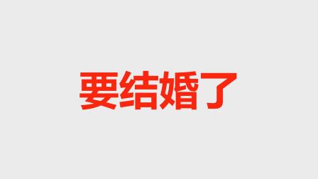 【红色幸福】抖音网红快闪婚礼开场创意片头纯色文案1+相册婚纱照片ppt模板