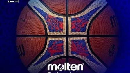 "FIBA公布2019男篮世界杯官方用球""中国龙""元素亮"