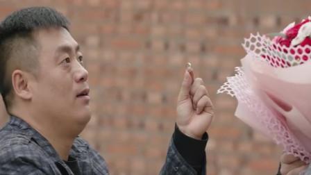 《乡村爱情11》宋晓峰向青莲求婚,单膝跪地,这是来真格的了?
