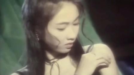 黎姿演唱《漂洋过海来看你》粤语版,估计没几个人听过