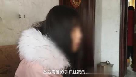 陕西城固,一17岁女生称,上初二时被老师侵犯,拍下不雅视频要挟。。。