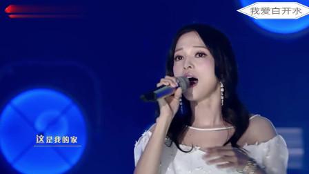 张韶涵终于反击了,翻唱腾格尔《天堂》,好魔性啊!