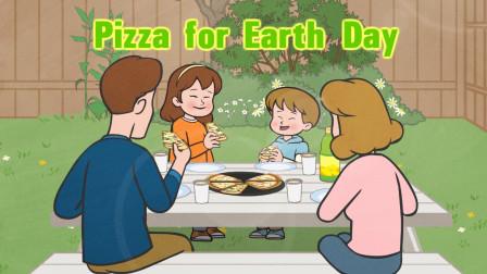 Little Fox小狐狸英语动画| 地球日的比萨饼