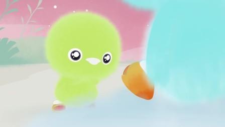 小鸡彩虹 第五季 小鸡彩虹:小绿邀请小青一起踩着咕嘎果走路
