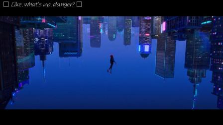 《蜘蛛侠:平行世界》全剧最燃的部分! Like, what`s up, danger?