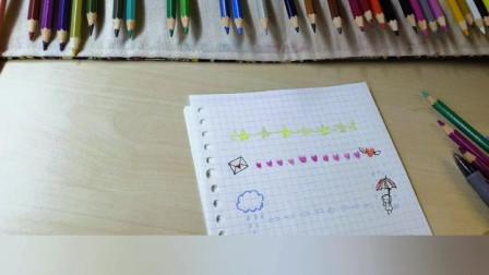 手帐简笔画-常见花边