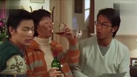 老妈把82年的拉菲当成过期的果汁喝, 一下午喝了三瓶葡萄酒