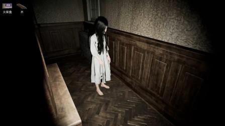 【舍长】你遇到女鬼,却和她玩起了娃娃?—Pacify(抚慰)试玩
