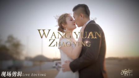 FeelMe(菲昵印象): [W+Z]婚礼现场剪辑