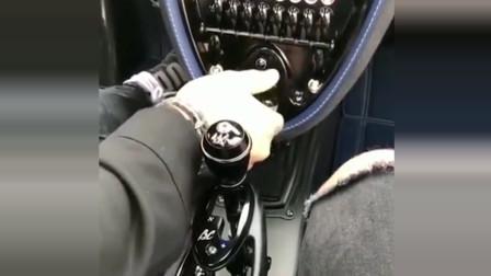 插入钥匙后才明白,为何帕加尼汽车没人买,这可能就是!