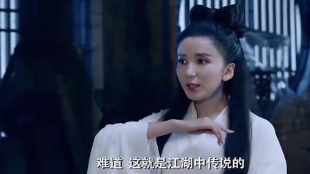 爱情公寓:胡一菲版聂小倩,被它给征服了