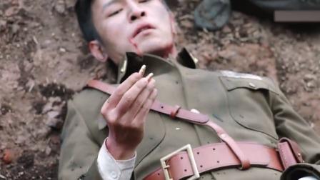 战士拿出仅剩的2颗子弹,在阵地上自杀,不料刚死援兵就来了