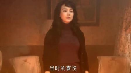 剧场:单身妈妈绝望自杀,未婚夫把门撞开,抱她离开,男友在旁看着